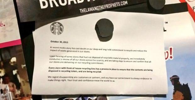 Starbucks memo