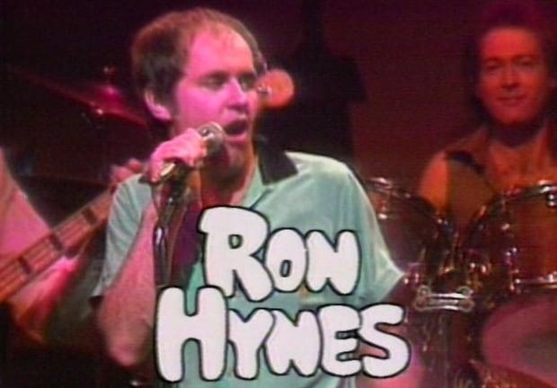Ron Hynes archival performance photo