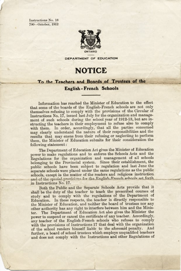 Regulation 17 document