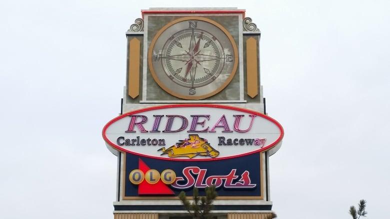 Rideau Slots