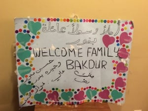 Bakour welcome sign