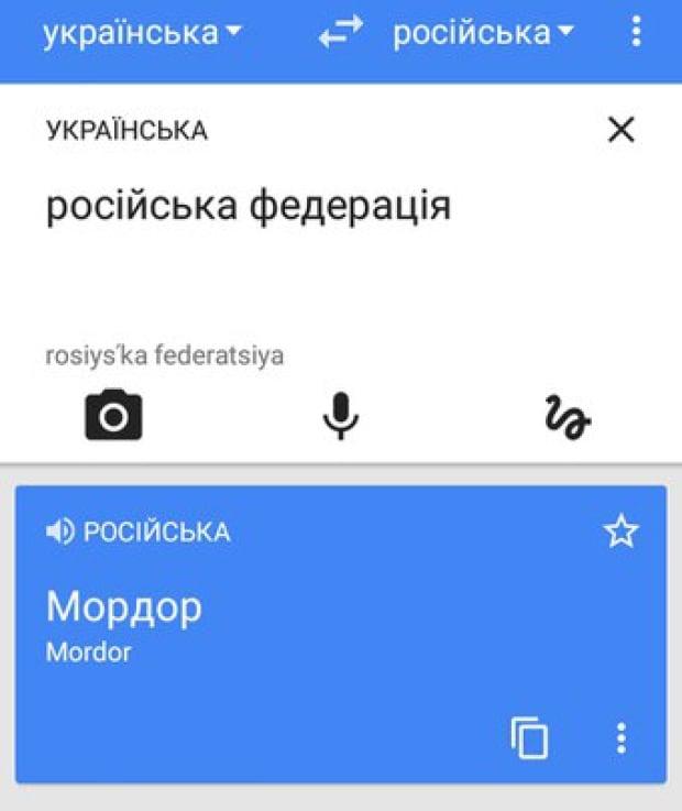 VK Russia to Ukraine