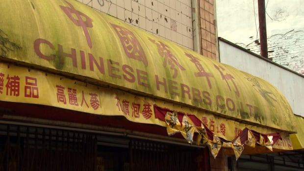 Chinese Herb Company