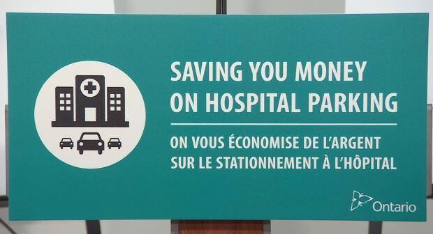 parking hospital
