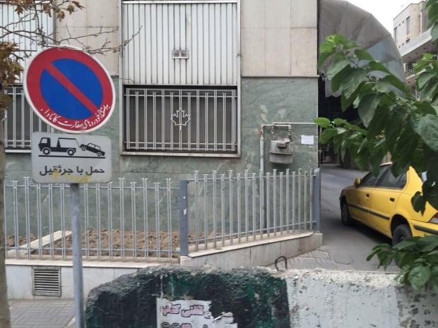 Canadian Embassy in Tehran