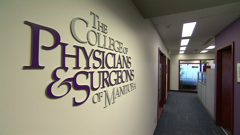Doctor suspended for 'deeply troubling' intimate mentorship
