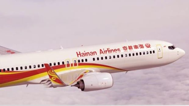 Chinese-owned Hainan Airlines plan to start offering direct flights from Calgary to Beijing in June.