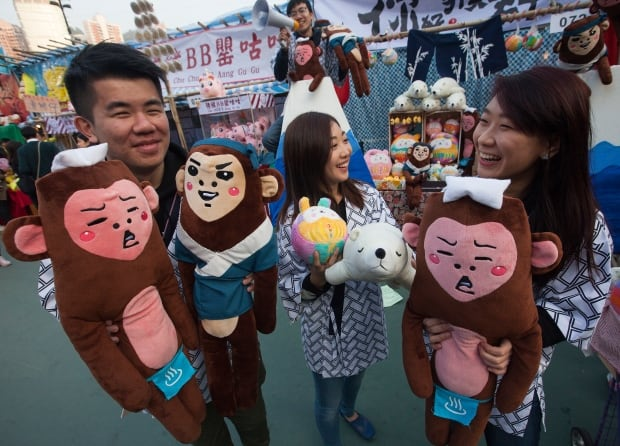 year of the monkey emotion toys