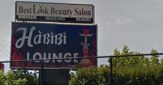 habibi-lounge