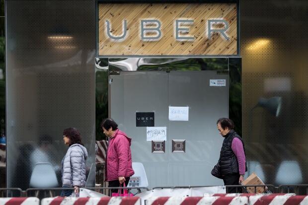 HONG KONG UBER drivers fined for not having insurance Jan 22 2016