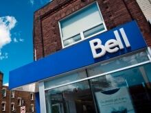 Bell is telling employees not to promote its new, cheap basic TV package, according to an internal company document obtained by CBC News.