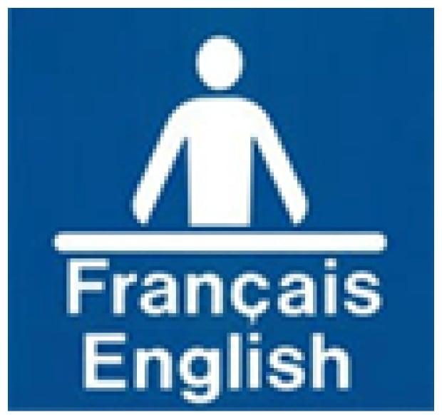 Bilingual service