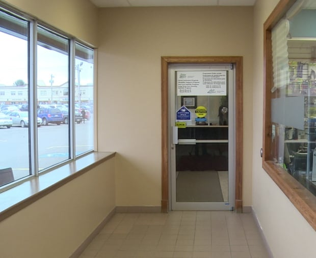 Social Services office in Sherwood Business Centre