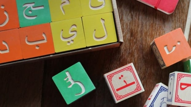 A Toronto digital company is aiming to modernize the way Arabic is taught.