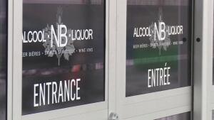 si-liquor-door