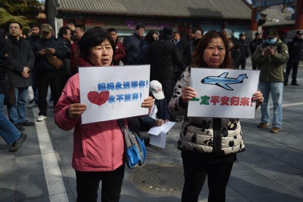 MH370-China-2-years