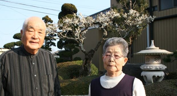 Wahei and Sadako Nagayama