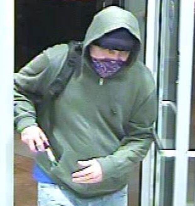 Toronto police ATM robbery suspect