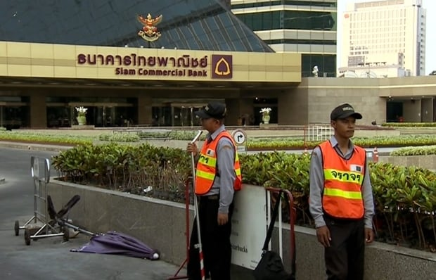 Thailand Fatal Bank Accident