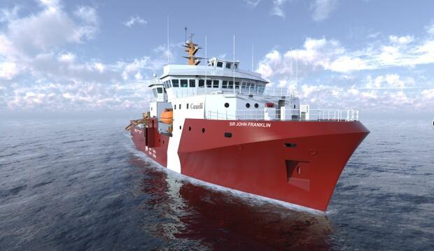 OFSV - canadian coast guard