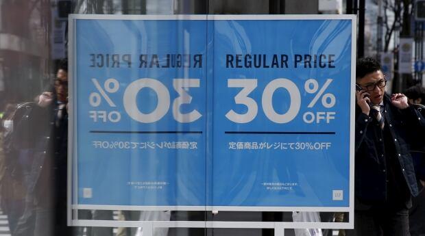 JAPAN-ECONOMY/CPI