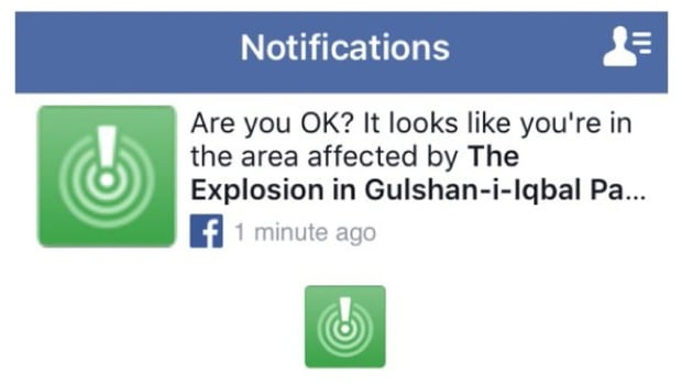 Facebook sent out notifications like this one to people completely unrelated to the attacks in Lahore, Pakistan.