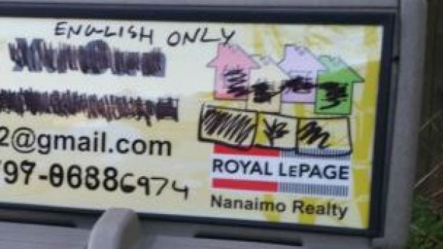 Police are investigating the graffiti that appeared on this bench and two others in Nanaimo this week.