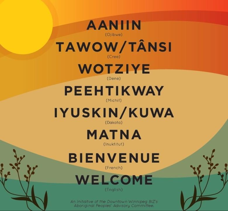 Manitoba Native Plants: Winnipeg Downtown BIZ Welcomes Indigenous People Downtown