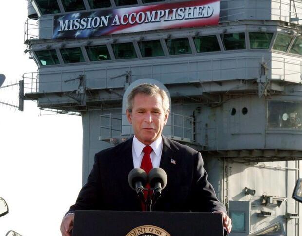 Iraq War Flip Flop 20150519