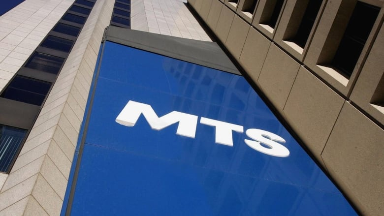 Competition bureau seeks input from canadians on bce deal to buy mts