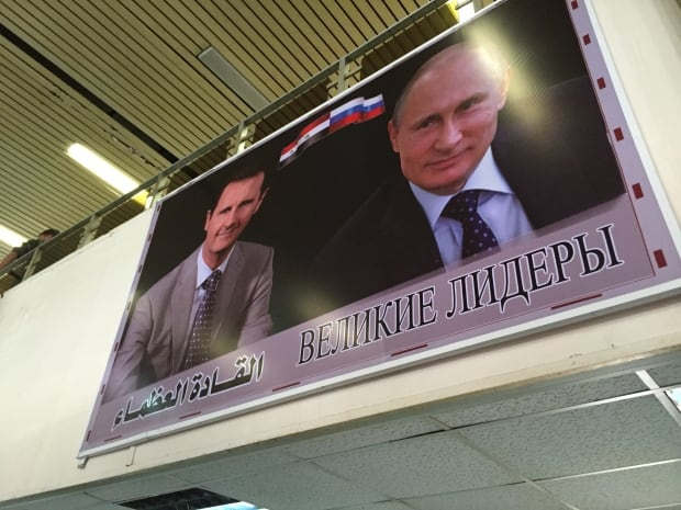 Syrian airport