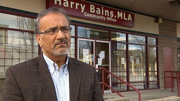 Harry Bains