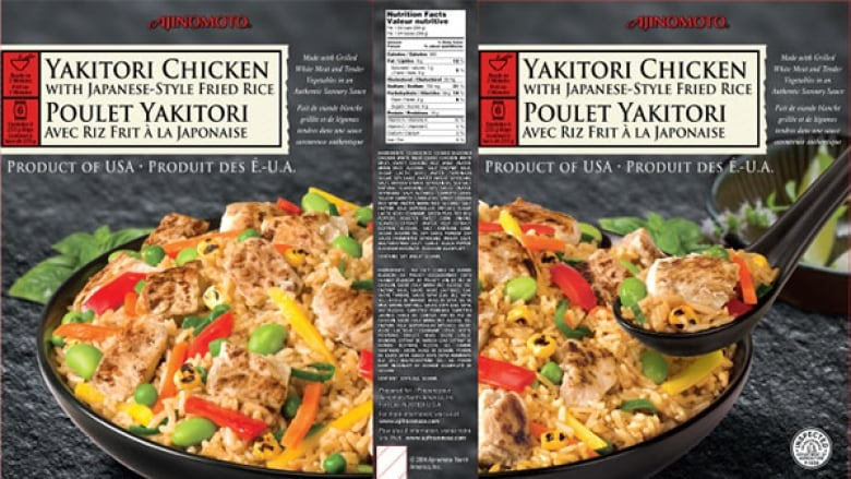 Costco Recalls Yakitori Chicken Product For 2nd Time This Year Cbc