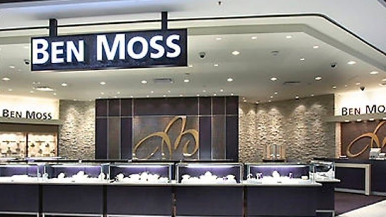 f43772d7fb4d0 A Halifax company has acquired the Winnipeg-based jewellery chain Ben Moss  Jewellers and will reopen 16 stores. (St. Vital Centre website)