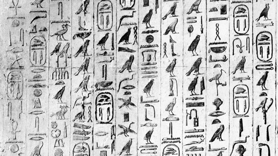One Line Text Art 9 11 : Scholar discovers new meaning in ancient egyptian