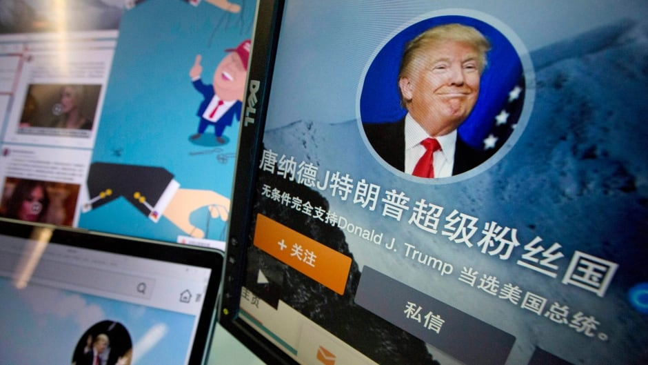 """In this May 18, 2016 photo, Chinese fan websites for Donald Trump are displayed on a computer with the words """"Donald J. Trump super fan nation, Full and unconditional support for Donald J. Trump to be elected U.S. president"""" in Beijing, China. China features prominently in the rhetoric of presumed Republican presidential candidate Donald Trump, who accuses the country of stealing American jobs and cheating at global trade. In China itself, though, he�s only now emerging as a public figure, despite a notoriety elsewhere for his voluble utterances, high-profile businesses and reality TV show. (AP Photo/Ng Han Guan)"""