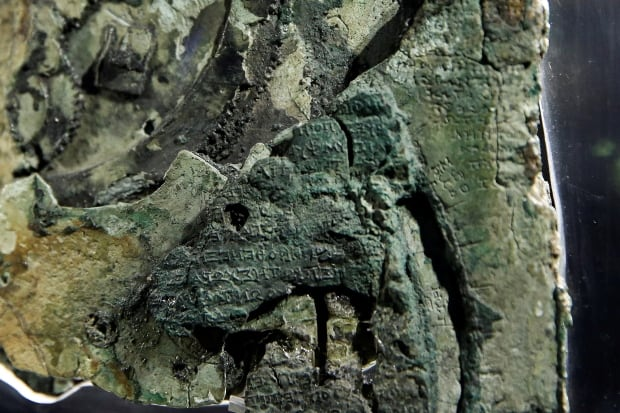 GREECE-ARCHAEOLOGY/ANTIKYTHERA-MECHANISM