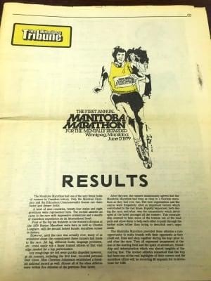 1979-marathon-results-fold