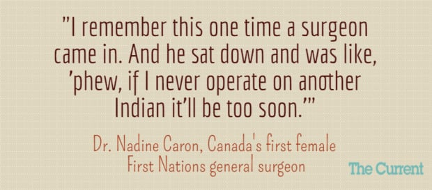 Dr. Nadine Caron Quoteboard