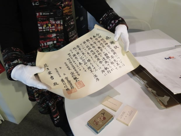 Scroll from  Eikichi Kagetsu collection