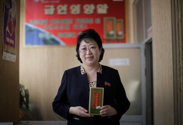 North Korea Kicking The Habit
