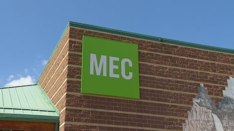 MEC's downtown Calgary location