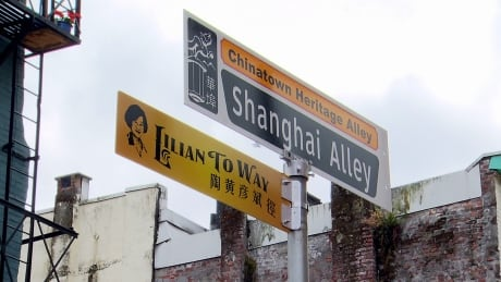 Vancouver city councillor wants city signage to reflect region's diversity