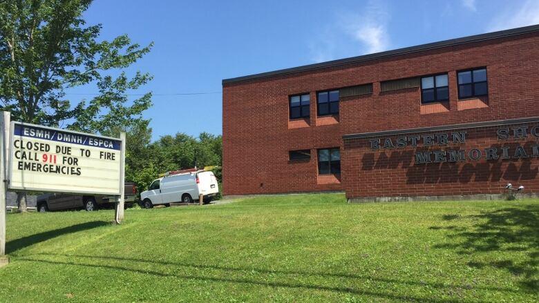 Shore Memorial Hospital Emergency Room