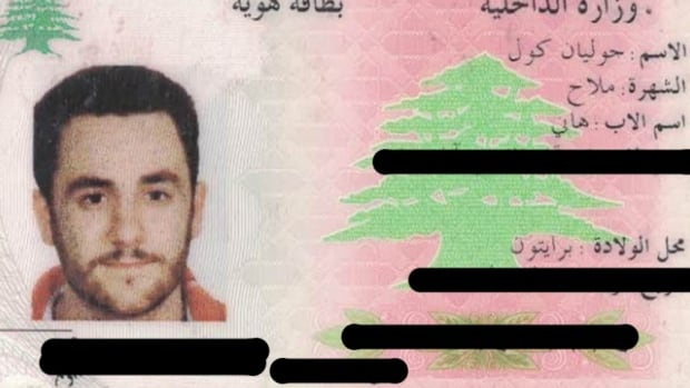 Mallah ID