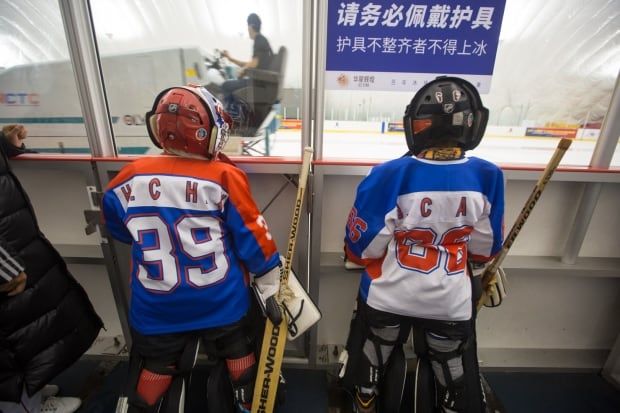 Beijing China 2022 Winter Olympics hockey arena zamboni coaching