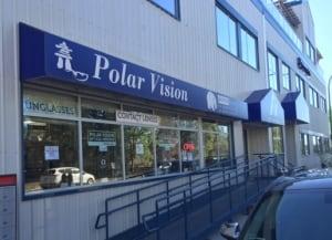 Polar Vision in Yellowknife