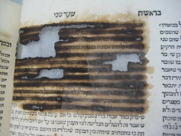 Censored Jewish religious text