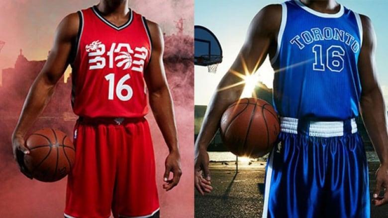Raptors unveil new alternate jerseys for upcoming season  e9e6cc441