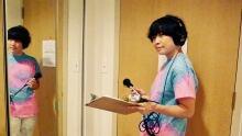 Sook-Yin Lee, Hotel door